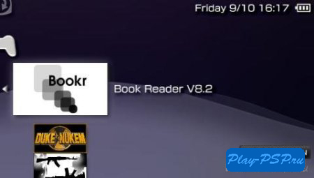 Программу для чтения книг в psp