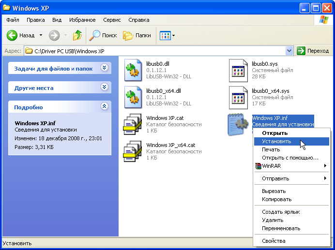 Amd psp 10 device драйвер windows 7 для леново g5045